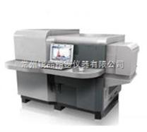 esun-0320型多通道(zui多64通道)光電直讀光譜儀