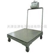 移动式小地磅,1吨移动式电子秤【1.5吨可移动电子秤】2吨移动电子秤