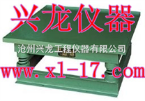 混凝土振動台、1M振動台、標準振動台、砼振動台