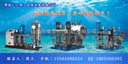黄山变频无塔供水设备厂家选择,无塔变频供水设备价格