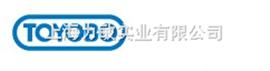 KOD-201Toyobo KOD-PLUS高效保真PCR酶
