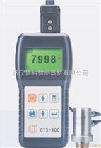 CTS-400+測厚儀 汕頭超聲CTS400超聲波測厚儀 廠家直銷測厚儀