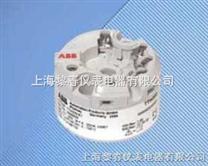 ABB一體化智能溫度變送器TTH300-HART