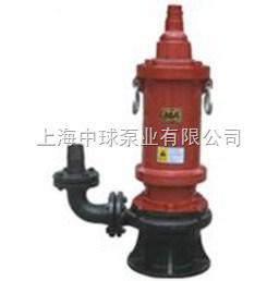 BQW防爆潜水泵 矿用防爆排污泵 隔爆型潜水泵