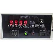氮气分析仪/测氮仪(包装厂专用)