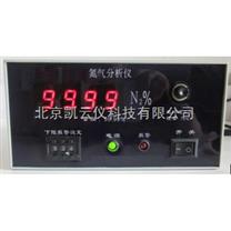 氮氣分析儀/測氮儀(包裝廠專用)