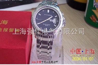 强佳验电手表|交流验电手表|高压交流验电手表