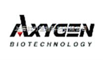 96孔透明PCR板(罗氏480专用);不含UC-500