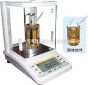 电子密度天平/210g/0.1mg电子天平/比重天平FA2104J