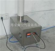 工业加湿器-工业用加湿器=工业专用加湿器