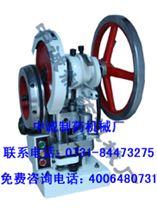廣州單衝壓片機/小型單衝壓片機 報價