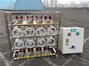 中央空调臭氧发生器