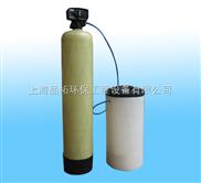 中央空调软化水设备/冷却机组用软化水设备
