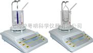 上海越平电子密度(比重)天平MD-200/厂家直销/价格优惠