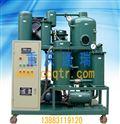 【机油】在线真空滤油机/脱水滤杂破乳化