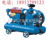 活塞式压缩机1.8立方矿用空压机 1.8立方小型活塞式空压机 矿用空压机