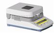 數顯式水分測定儀/快速水分儀/電子水分快速測定儀DSH-50-1