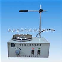 78-1 79-1磁力加熱攪拌器