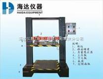 5月大促銷~重慶紙管抗壓試驗機/紙管抗壓試驗機廠價直銷