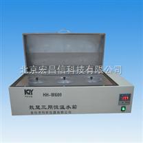 HH-W600数显三用恒温水箱