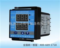 智能溫濕度控製器