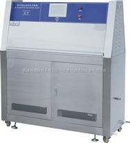 UV老化試驗機