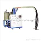聚氨酯220型灌装机