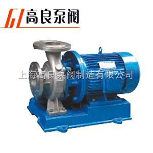 ISWH卧式不锈钢离心泵怎么安装