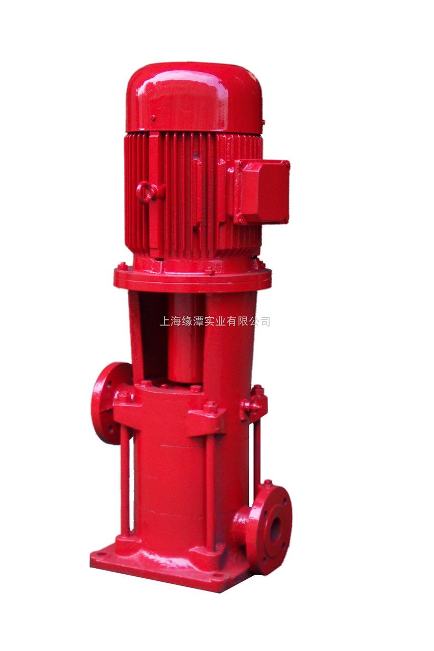 xbd立式消防泵|上海消防泵