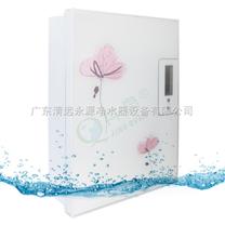 品牌淨水器廠家井泉箱式純水機水晶泉