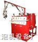 220聚氨酯高压发泡机-发泡机厂家