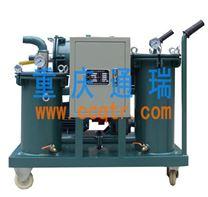 【机械液压油】精细小型滤油机