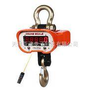 电子秤,10吨电子吊秤,十吨电子吊磅秤,拾T吊秤热卖价
