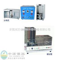zui新技術垂直+水平燃燒試驗機|全國zui大生產廠家