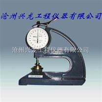 防水卷材測厚儀/測厚儀廠家價格
