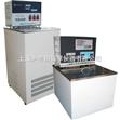 超級恒溫槽/恒溫油槽/超級恒溫水槽CH-1015
