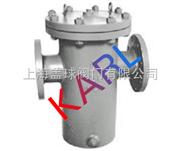 进口篮式过滤器、进口直通篮式过滤器∣KARL进口篮式过滤器