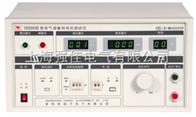 YD2665D型电气设备耐电压测试仪