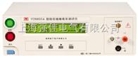 YD9820A型程控绝缘电阻测试仪