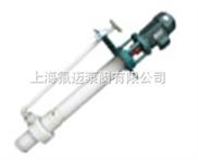 工程塑料耐腐液下泵