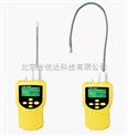 手持式VOC检测仪