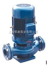 GD型GD管道泵