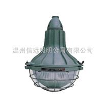 BAFD、海洋王灯具、BAFD系列增安型防爆灯、BAFD系列增安型防爆灯、BAFD系列增安型防爆灯
