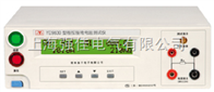 YD9830系列程控接地电阻测试仪