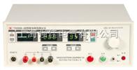 YD2668-4B型接地电阻测试仪