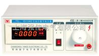 YD1940/YD1940A型高压数字电压表