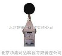 HS5660C型精密脉冲声级计