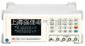 YD2512型直电流低电阻测试仪