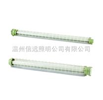 BCX6227、海洋王灯具、BCX6227粉尘防爆单管荧光灯、BCX6227/BCX6228