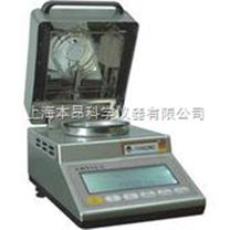 LHS16-A鹵素水份測定儀